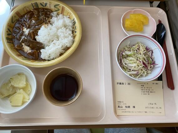 病院食のカレー