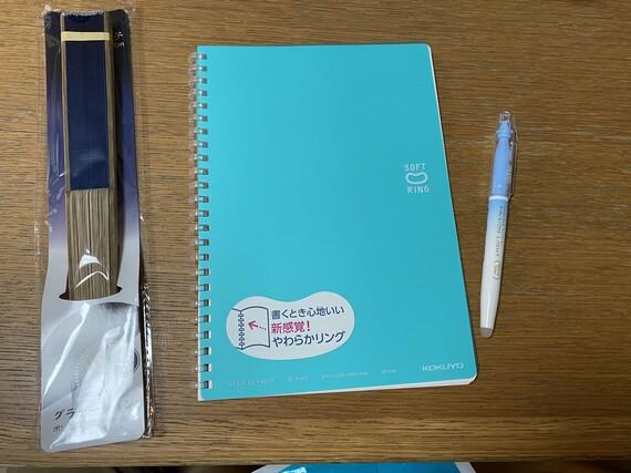 父の日のプレゼントのノートと蛍光ペンと扇子