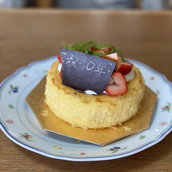 脳腫瘍手術10周年のケーキ