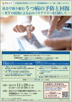 flyer_201211.jpg